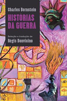 33.CapaHistoriasGuerra