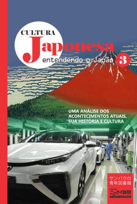 Cultura Japonesa 3